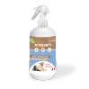Sray antiparasitaire 250ml Actiplant'3