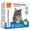 Comprimés soins dentaires pour chats. Biofood