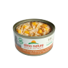 Almo Nature Legend - Poulet fromage 70g ouverte